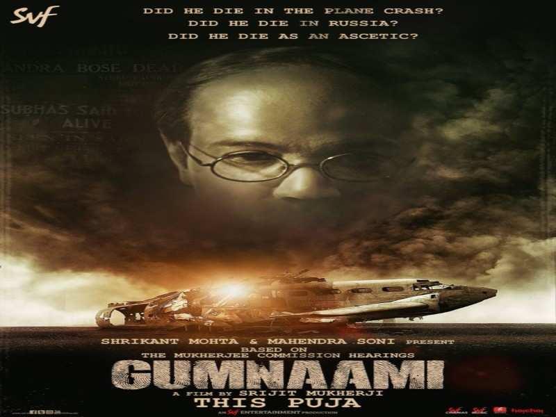Twitter applauds 'Gumnaami' trailer, Tolly celebs send best