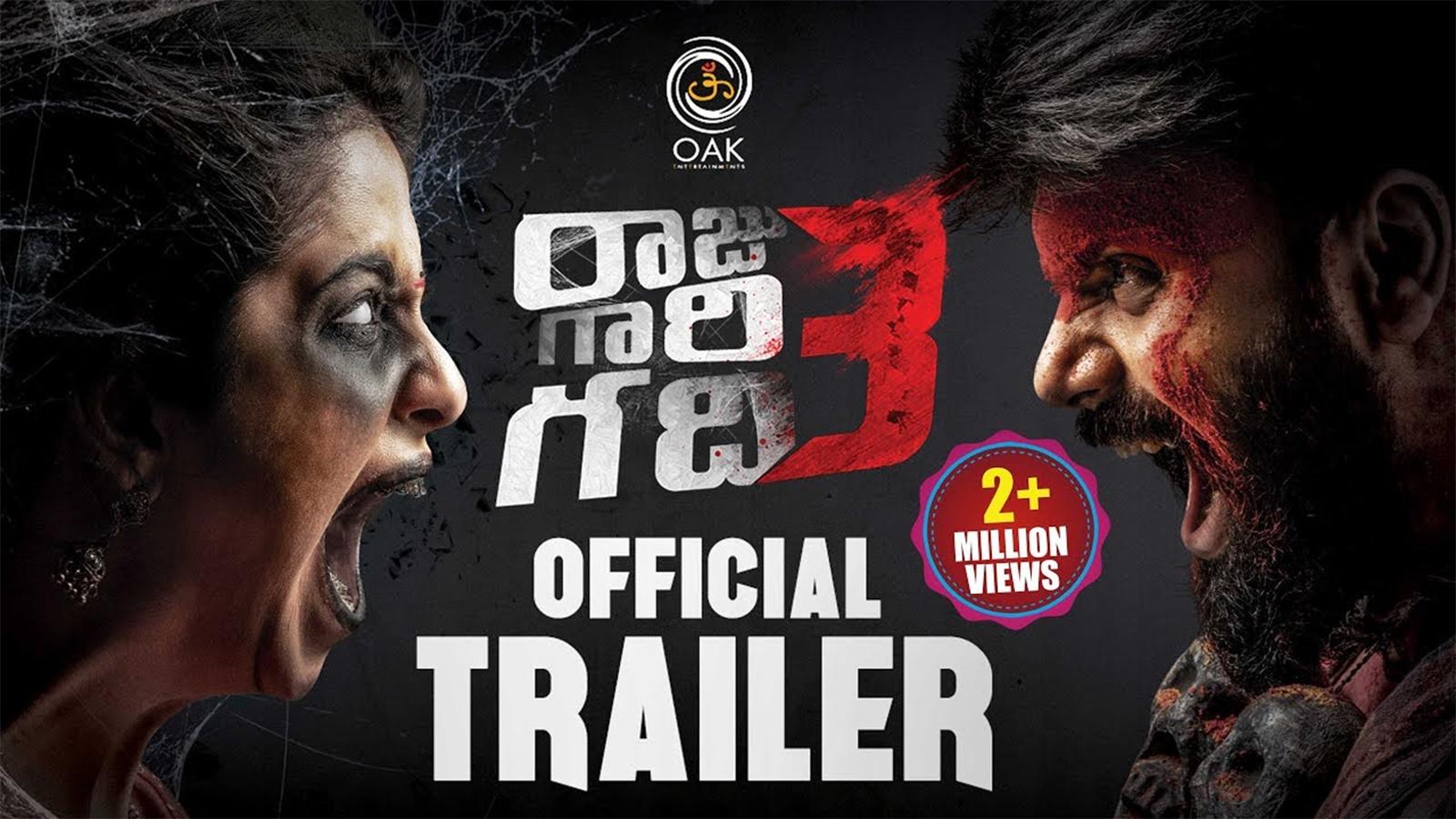 raju-gari-gadhi-3-official-trailer