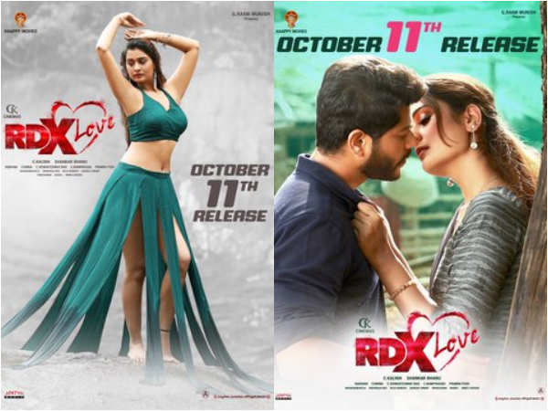 Rdx Love Paayal Rajput Reveals The Release Date Of Her Next Film Telugu Movie News Times Of India