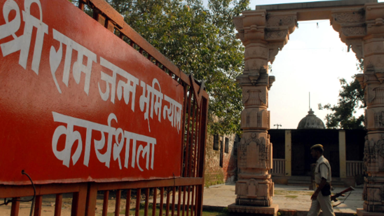 ayodhya-case-muslim-parties-reject-existence-of-ram-temple-say-proof-inconclusive