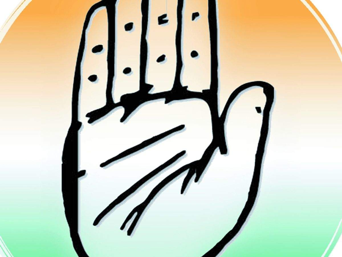 BJP trying to create confusion before panchayat polls: Congress