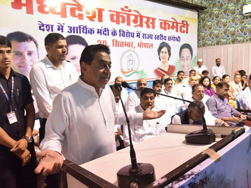 Be proud of what we've done in 6 months: MP CM Kamal Nath to Congress workers