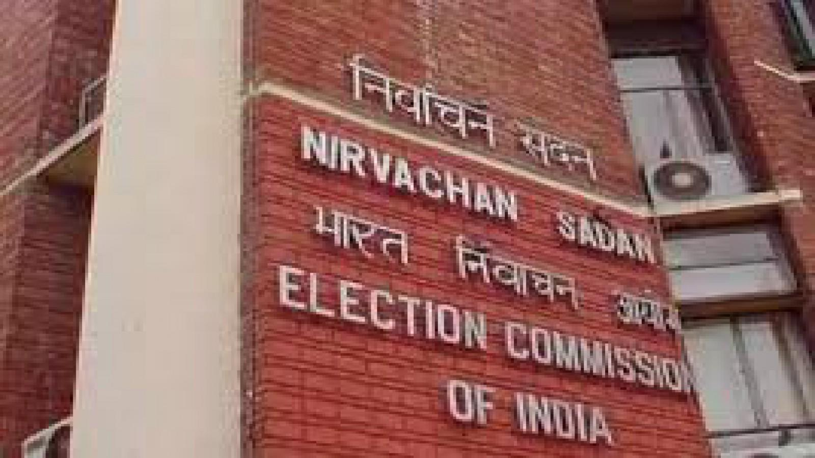 ec-announces-maharashtra-haryana-assembly-poll-date-as-october-21