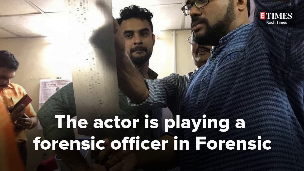 I Want To Essay A Forensic Surgeon In All His Authenticity Tovino Malayalam Movie News Times Of India