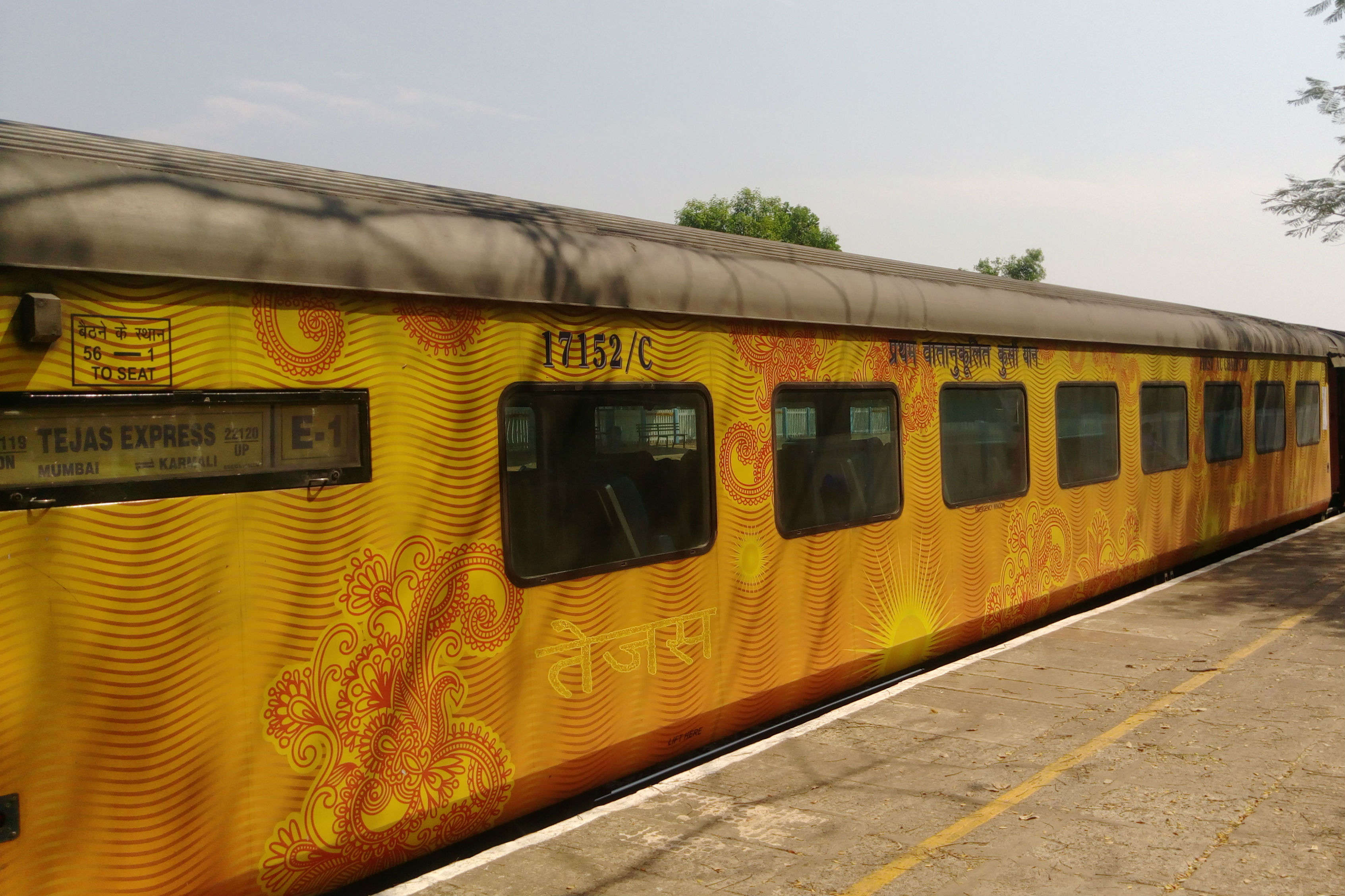 Tejas Express to compensate passengers for train delays