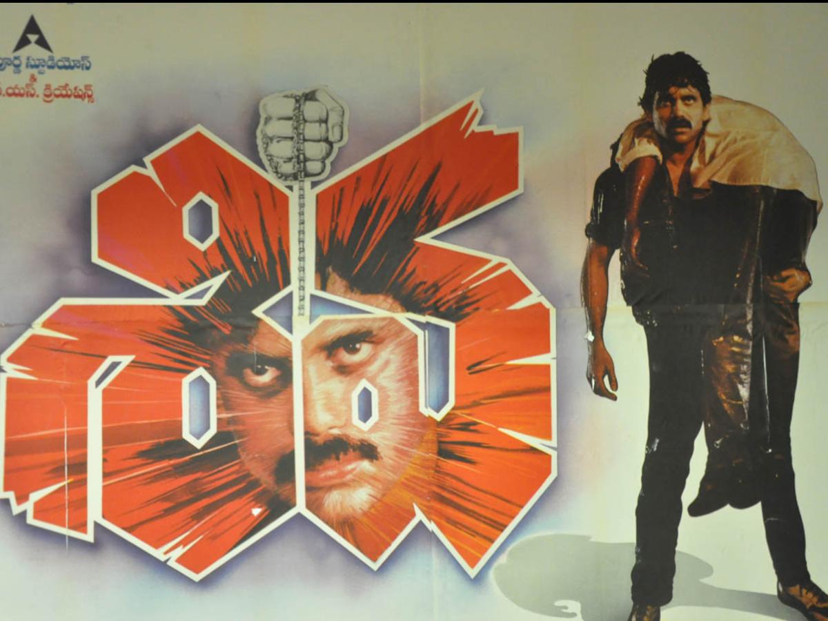 30 years for RGV, Nagarjuna, Amala's Shiva   Telugu Movie News - Times of  India