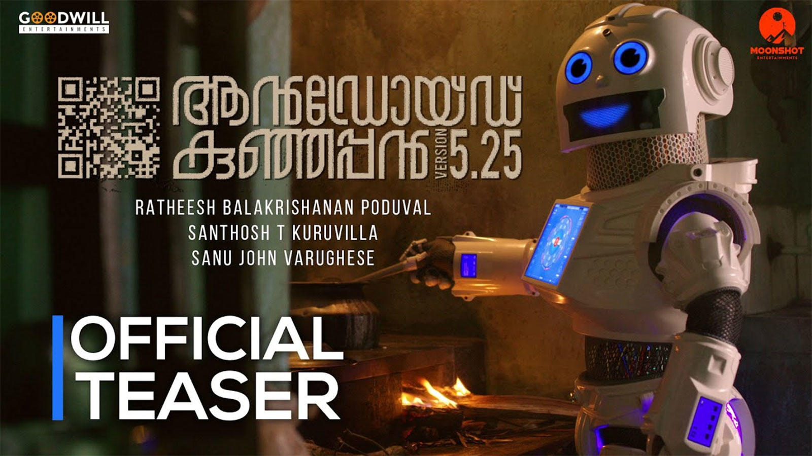 android-kunjappan-version-5-25-official-teaser