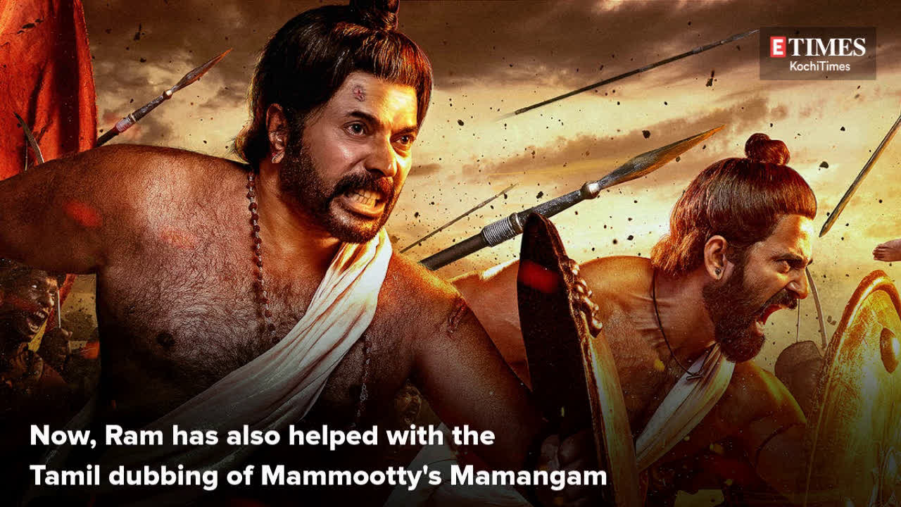 ram-helps-in-the-tamil-dubbing-of-mamangam