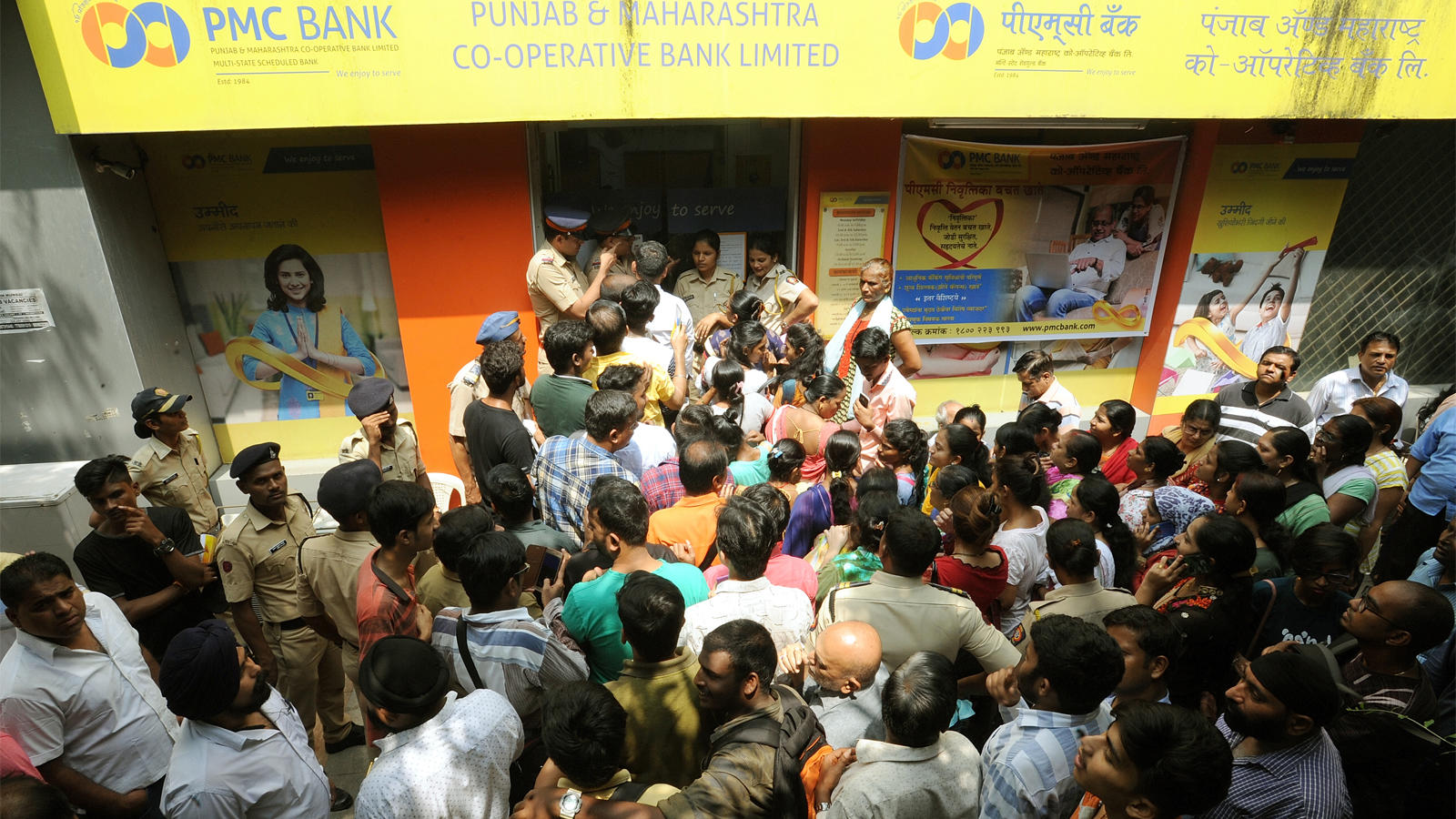rbi-hikes-withdrawal-limit-for-pmc-bank-customers-to-rs-40000