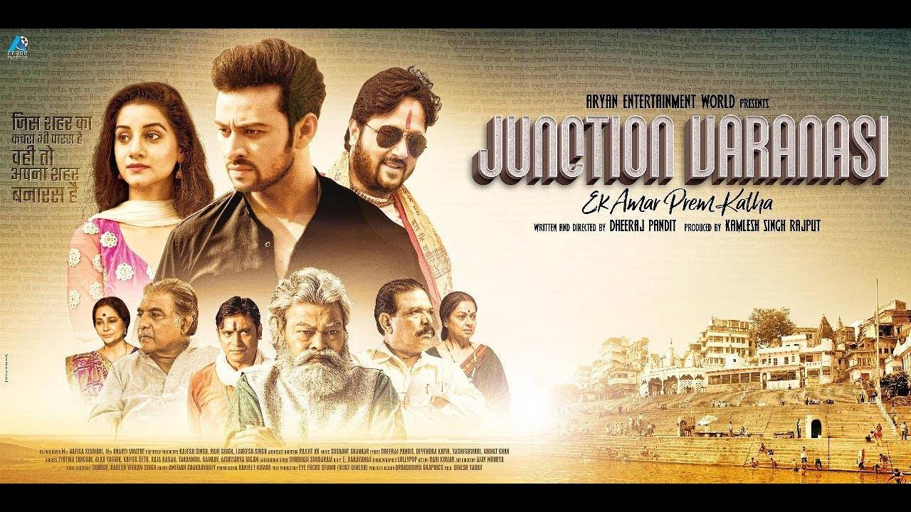 junction-varanasi-official-trailer