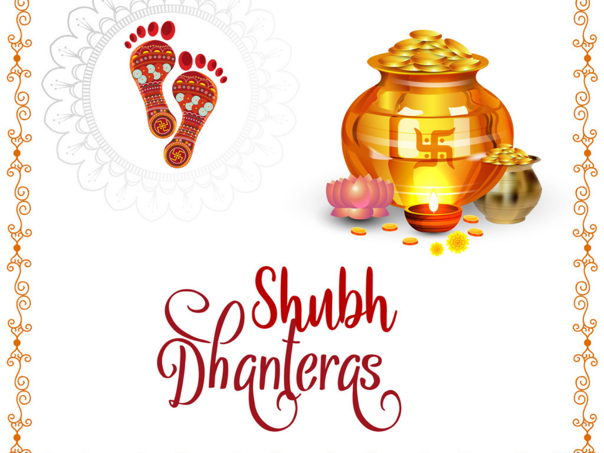Happy Dhanteras 2019 Wishes Messages Quotes Images