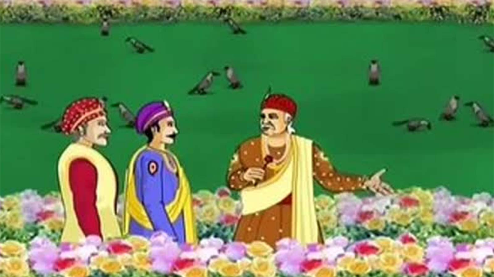 Animated Sexy Stories kids popular story 'akbar birbal ki kahani' - hindi animated stories for  kids