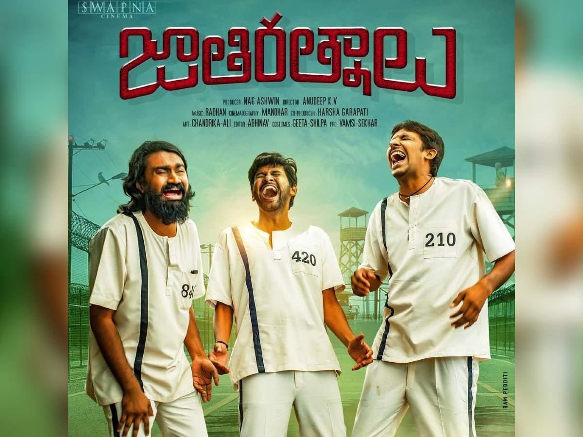 Jathi Ratnalu Full Telugu Movie Download 2021 - Everything ...