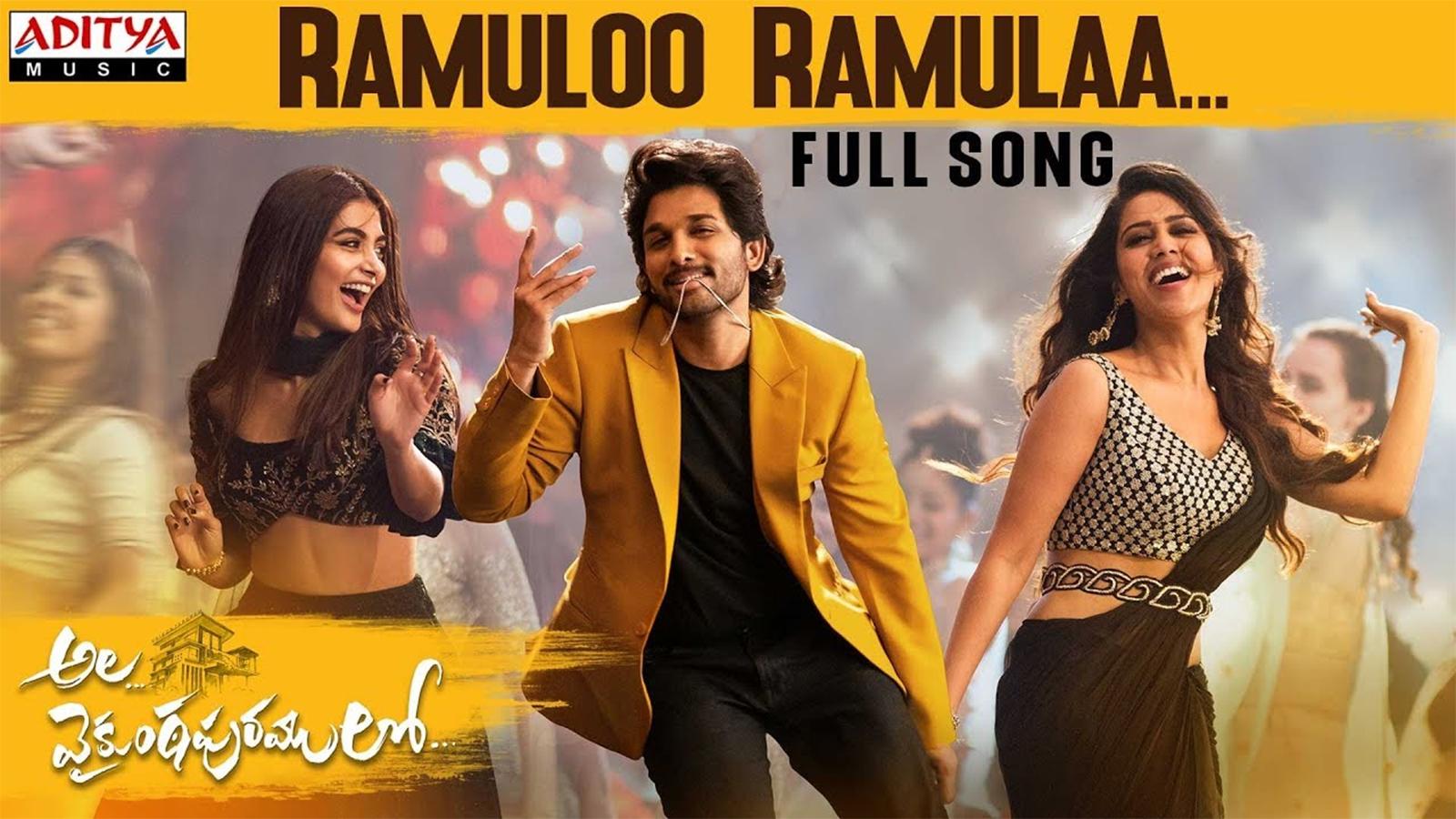Ala Vaikunthapurramuloo | Song - 'Ramuloo Ramulaa' | Telugu Video Songs -  Times of India