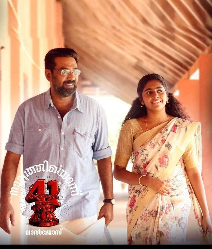 41 Film Biju Menon Nimisha Sajayan S Film 41 To Release Soon Malayalam Movie News Times Of India