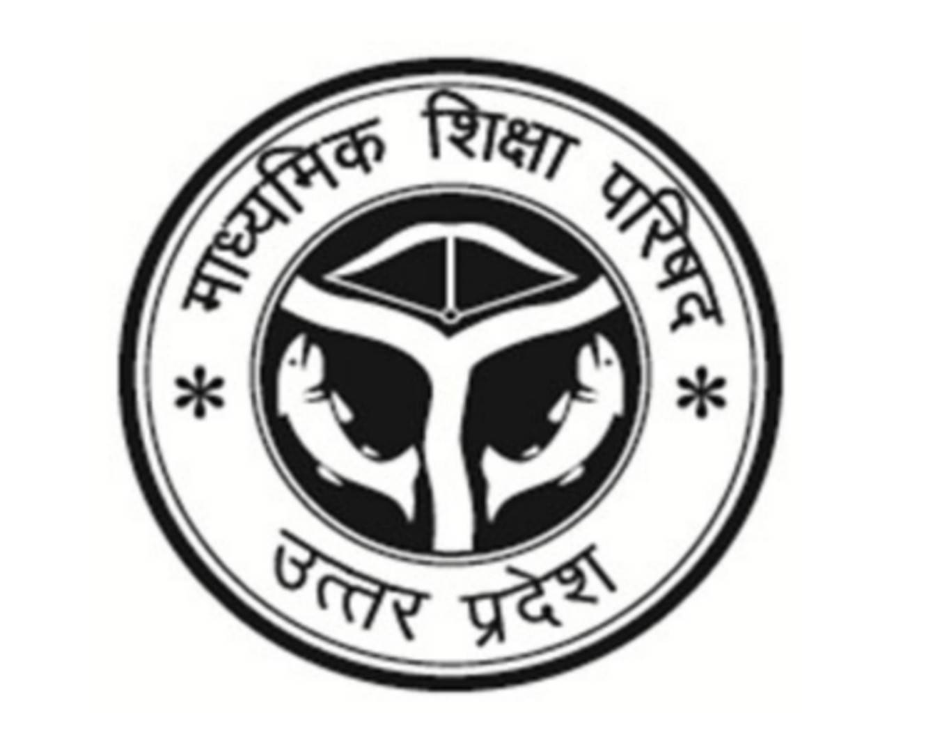 UP Board Exam Center List 2020: UPMSP releases 10th and 12th exam centre  list