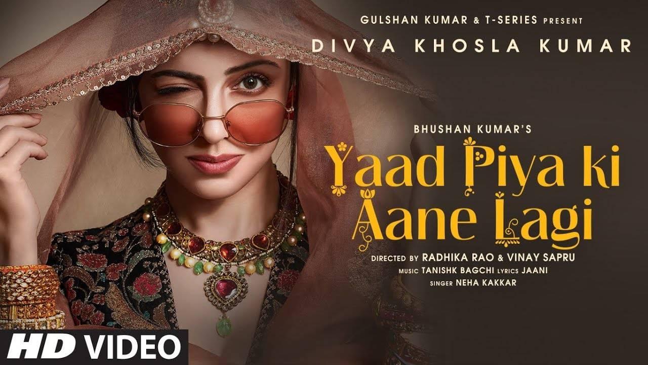Aaja Teri Yaad Hai Mp3 Audio Song Download