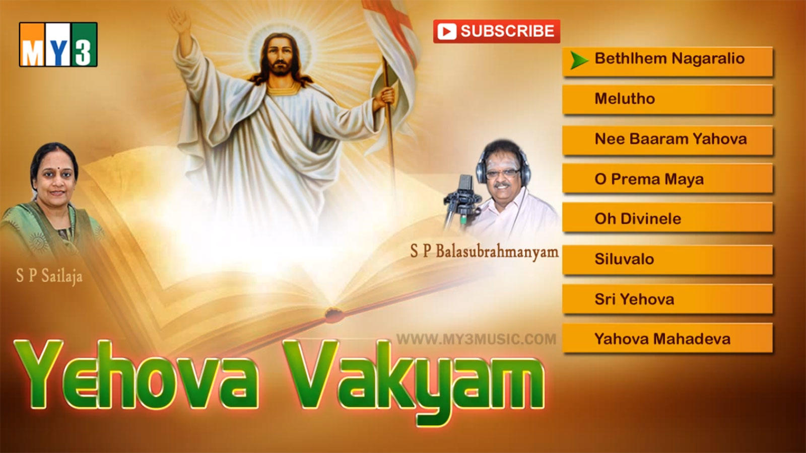 Yehova Vakyam Telugu Bhakti Popular Devotional Song Jukebox