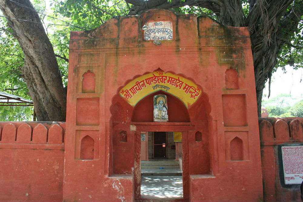 A place in Hastinapur where Queen Draupadi offered her daily devotions