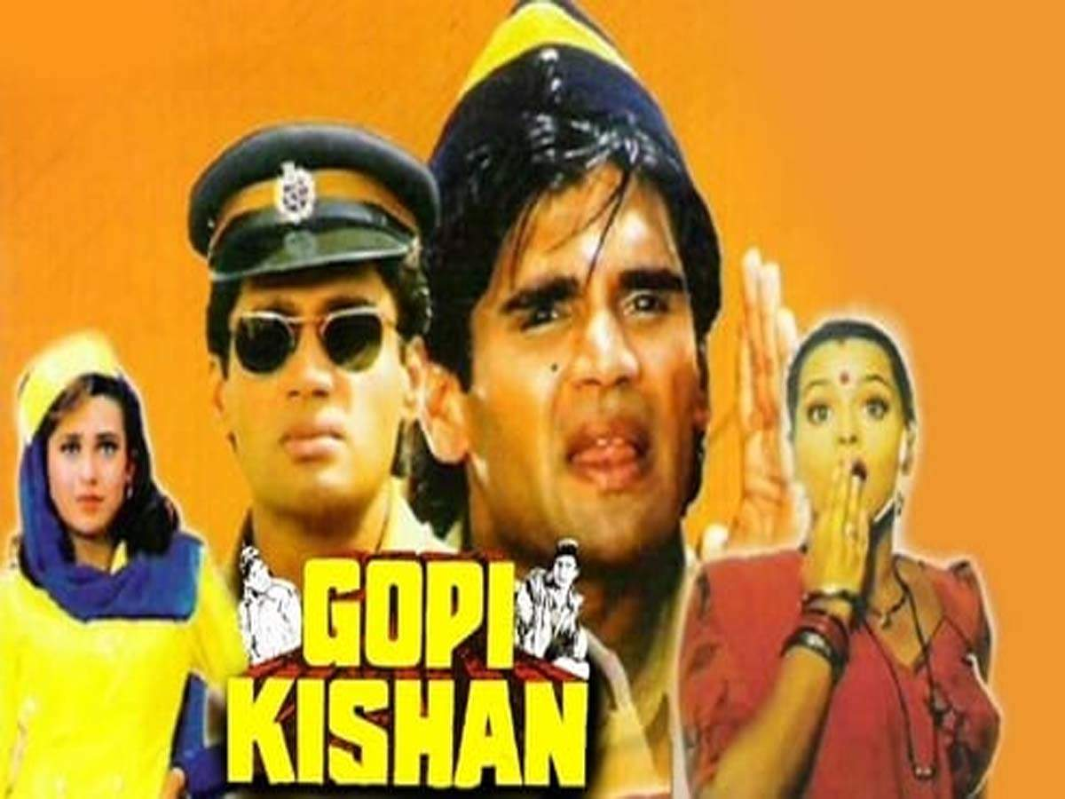25 Years Of 'gopi Kishan': Here Are A Few Famous Dialogues From Karisma Kapoor, Suniel Shetty, And Shilpa Shirodkar Starrer Action Comedy Film | Hindi Movie News