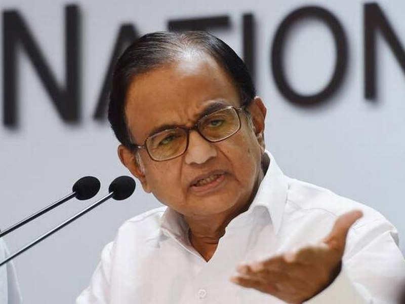 NDA govt clueless about economy: P Chidambaram