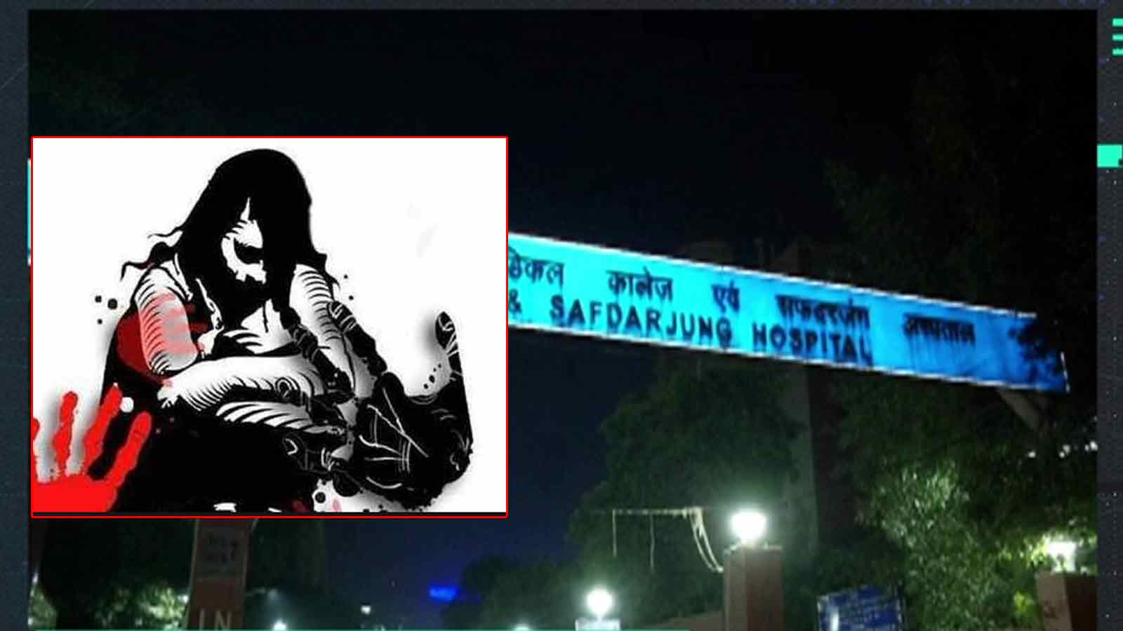 unnao-rape-victim-dies-due-to-cardiac-arrest-in-delhis-safdarjung-hospital