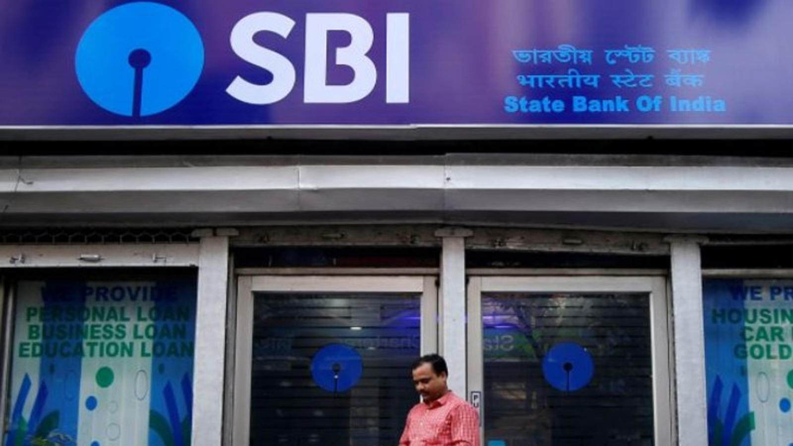 sbi-under-reported-bad-loans-worth-rs-11932-crore-rbi