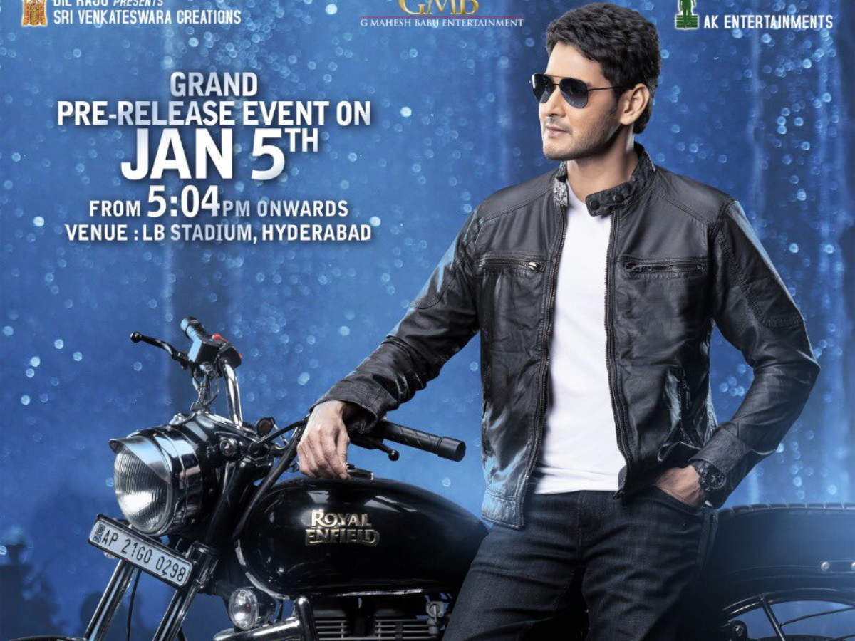 Sarileru Neekevvaru Pre Release Event Of Mahesh Babu Starrer To Be Held On January 5 Telugu Movie News Times Of India
