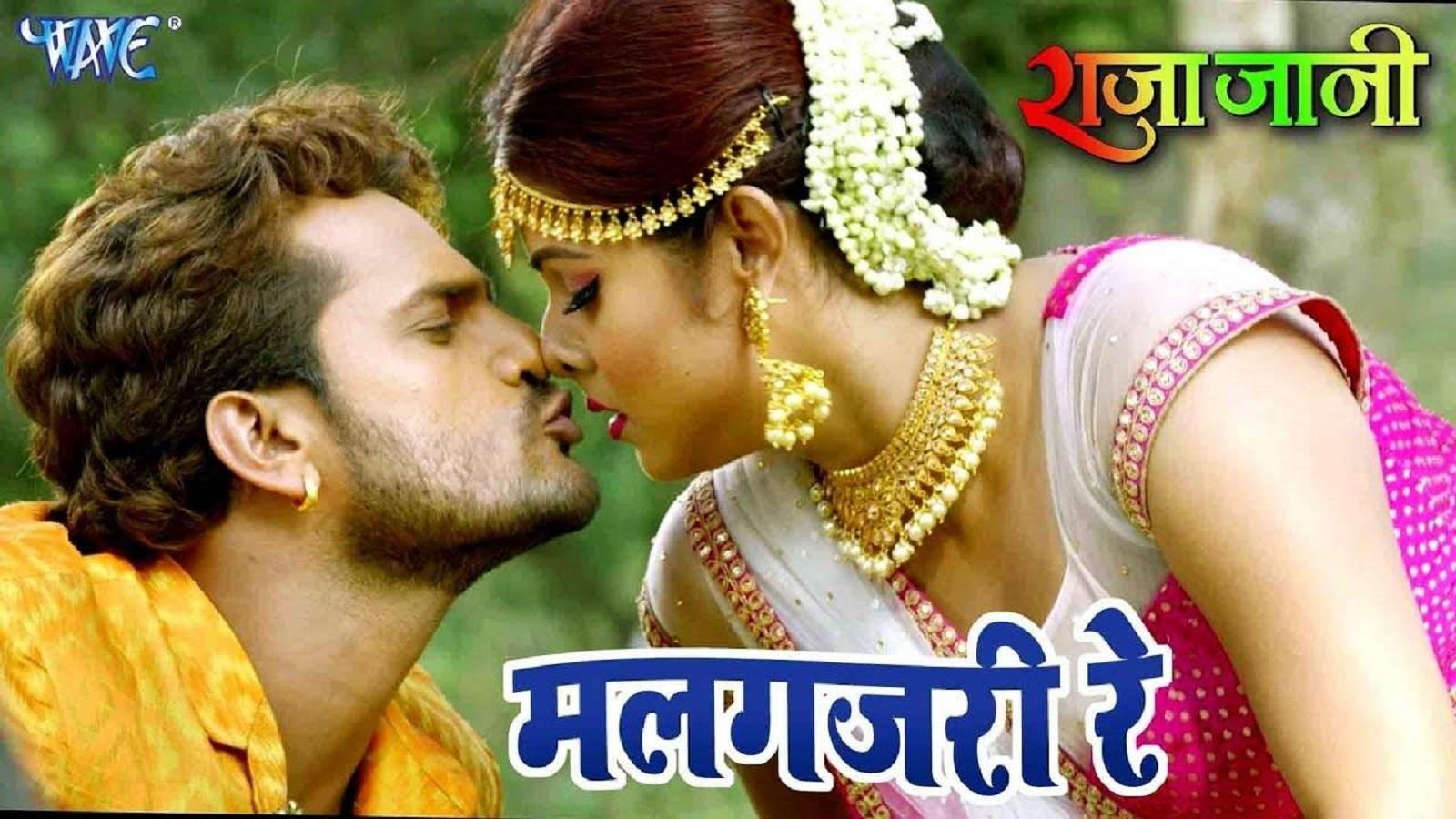 Khesari or Priti Ka Bhojpuri Gana Video Song: Bhojpuri Song DJ Remix Video  'Malgajari Re' from 'Raja Jani' Ft. Khesari Lal Yadav and Priti Biswas
