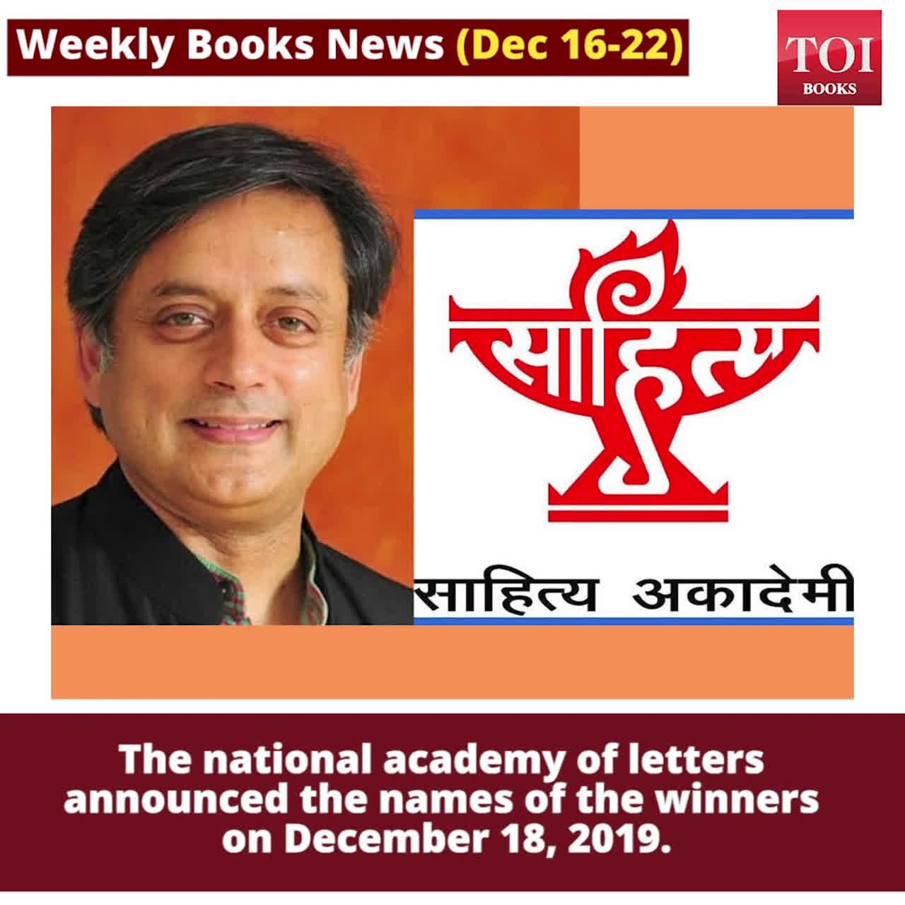 weekly-books-news-dec-16-22