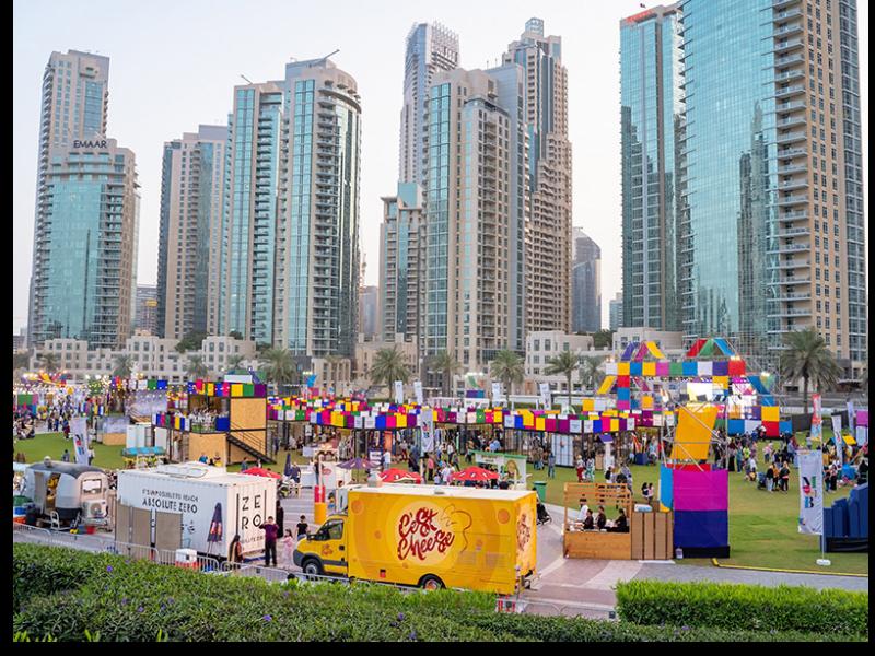 Top Highlights of 25TH edition of Dubai Shopping Festival