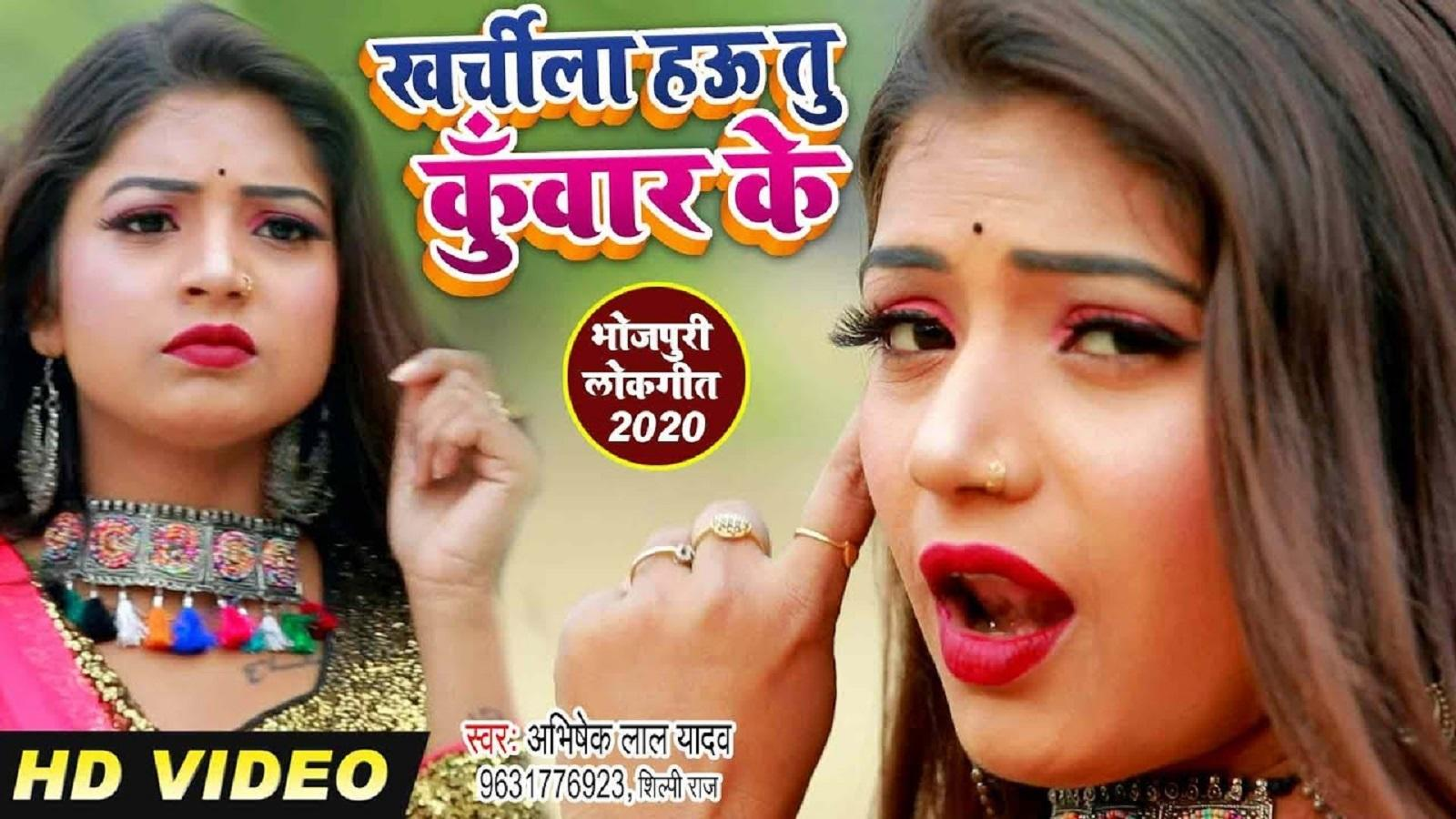 Naya Gana 2020, Bhojpuri Song Videos 2019: Latest Bhojpuri Gana ...