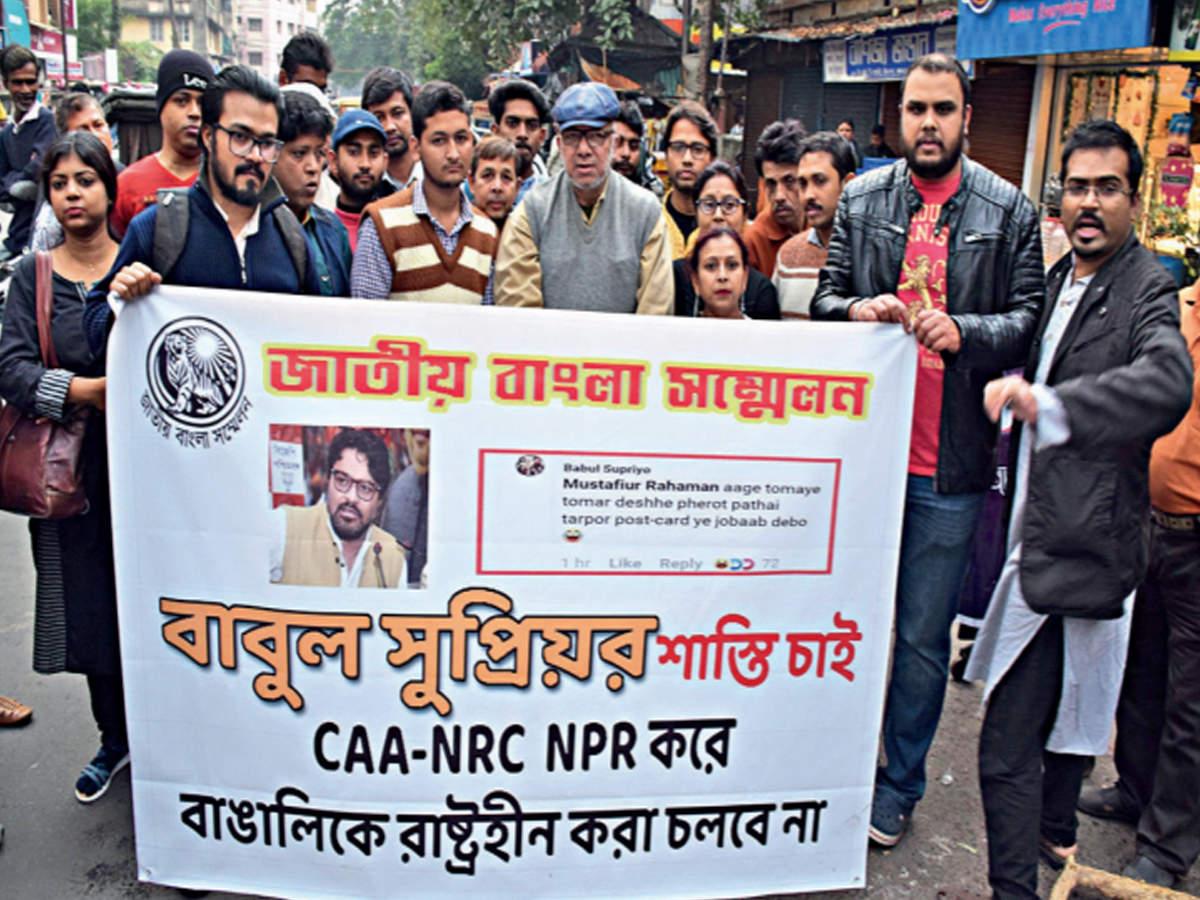 Jadavpur University Right Wing Students Allege Discrimination Kolkata News Times Of India