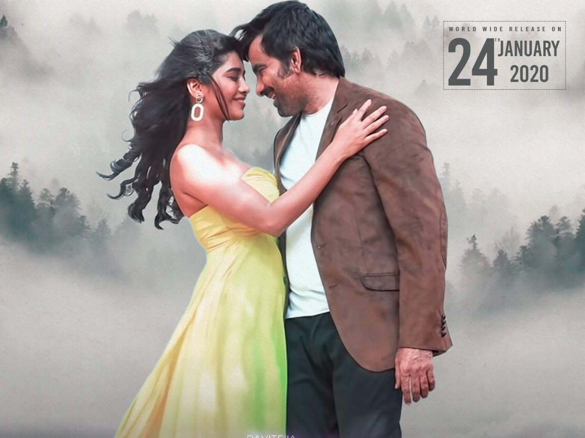 Disco Raja: Pre-release event of Ravi Teja starrer to be held on January 18    Telugu Movie News - Times of India