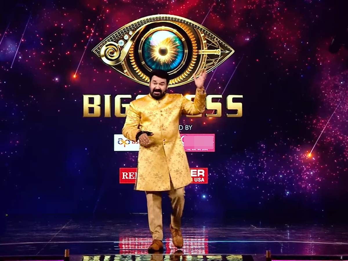 Bigg Boss Malayalam Season 2 Launch Highlights The Grand Reality Show Witnessed The -2185