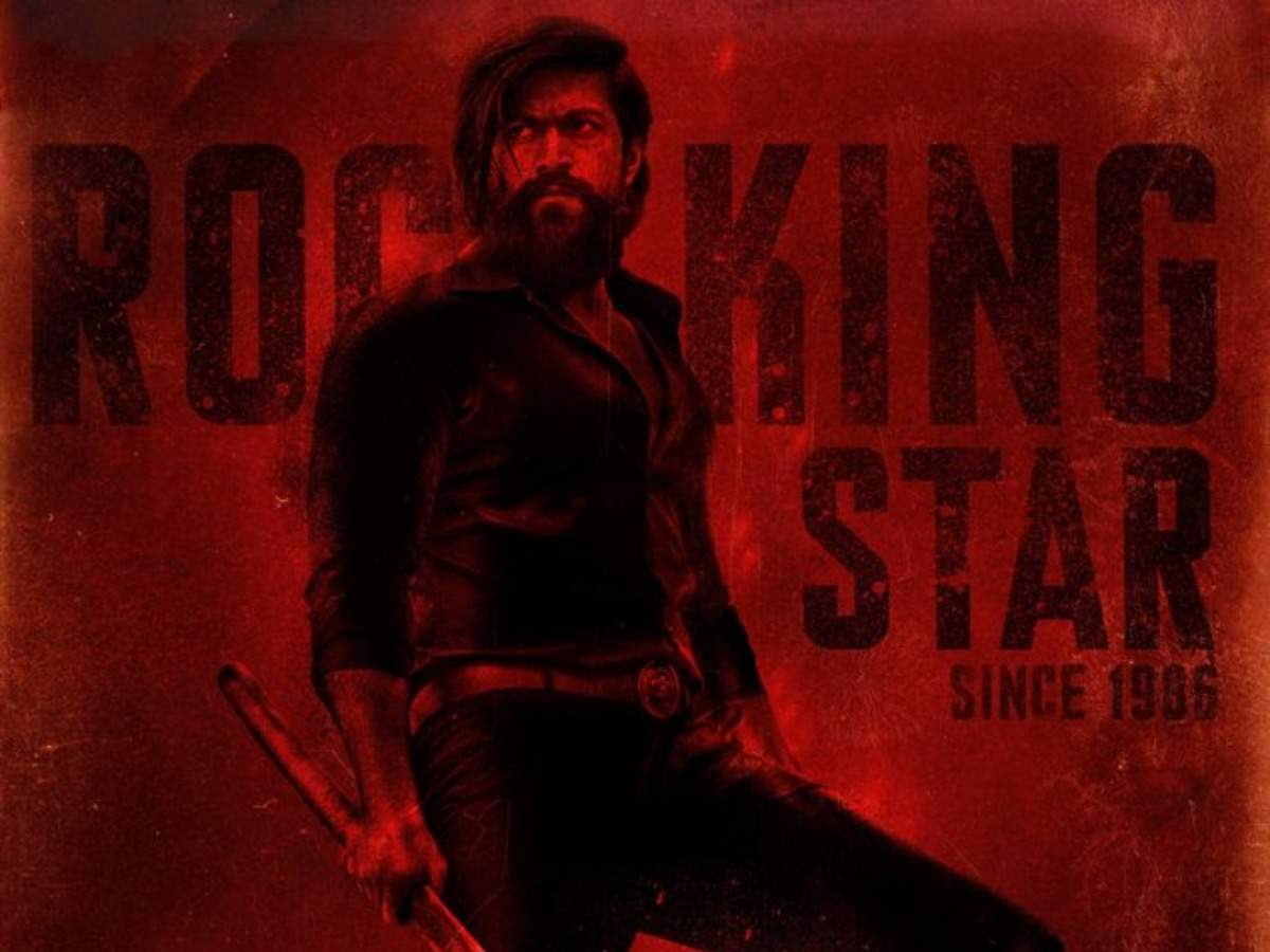 Happy Birthday Yash Kgf Team Unveils A Second Poster Of Rocky Bhai Kannada Movie News Times Of India