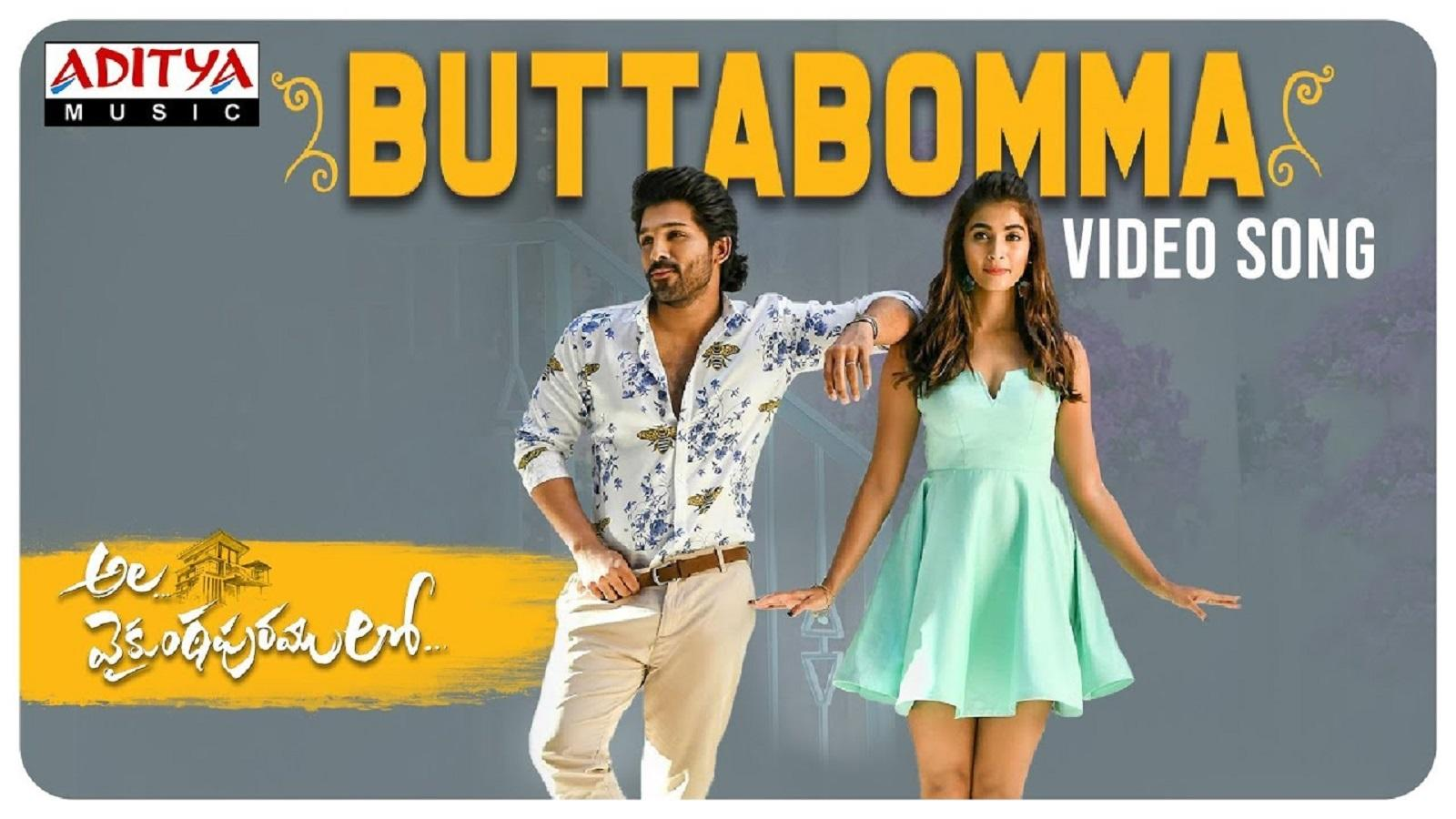Telugu Song Videos 2020: Latest Telugu Video Song 'ButtaBomma' from  'Trivikram' Ft. Allu Arjun and Pooja Hegde