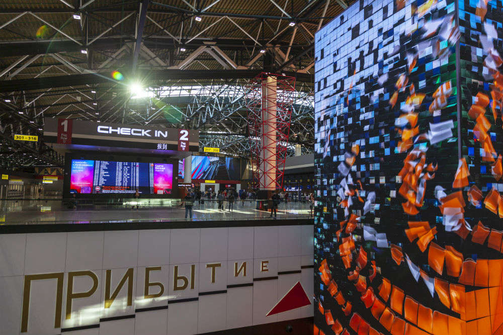 The list of world's most on-time airports is out, Russia tops the chart