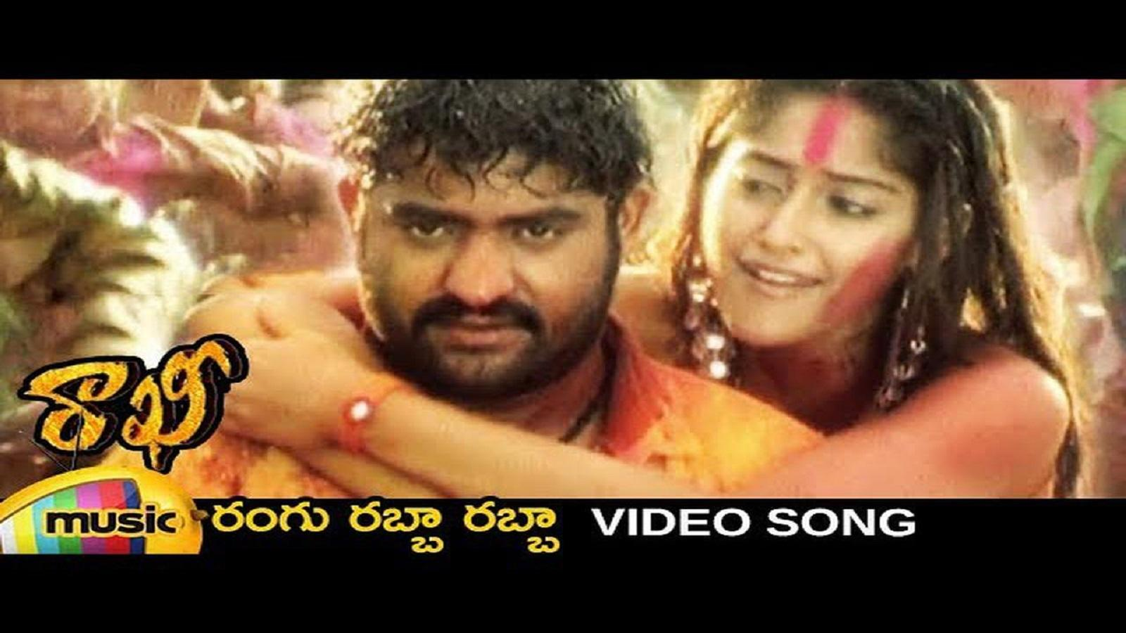 Telugu Video Song: Telugu Song 'Rangu Rabba Rabba' from 'Rakhi' Ft. Jr NTR  and Ileana D'Cruz