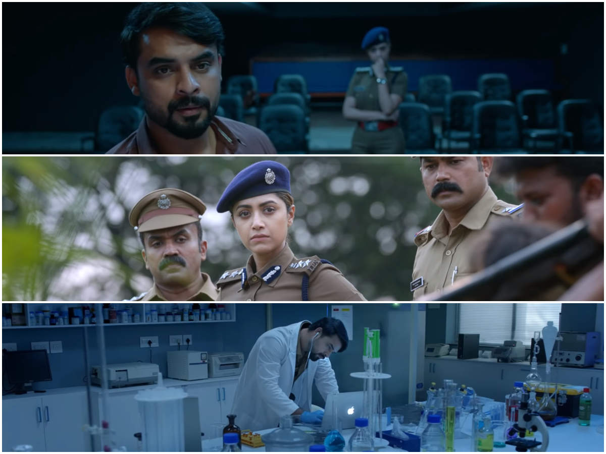 Tovino Thomas Forensic Teaser Tovino Thomas A Team Of Cops And Scientists Try To Chase Down A Serial Killer Malayalam Movie News Times Of India