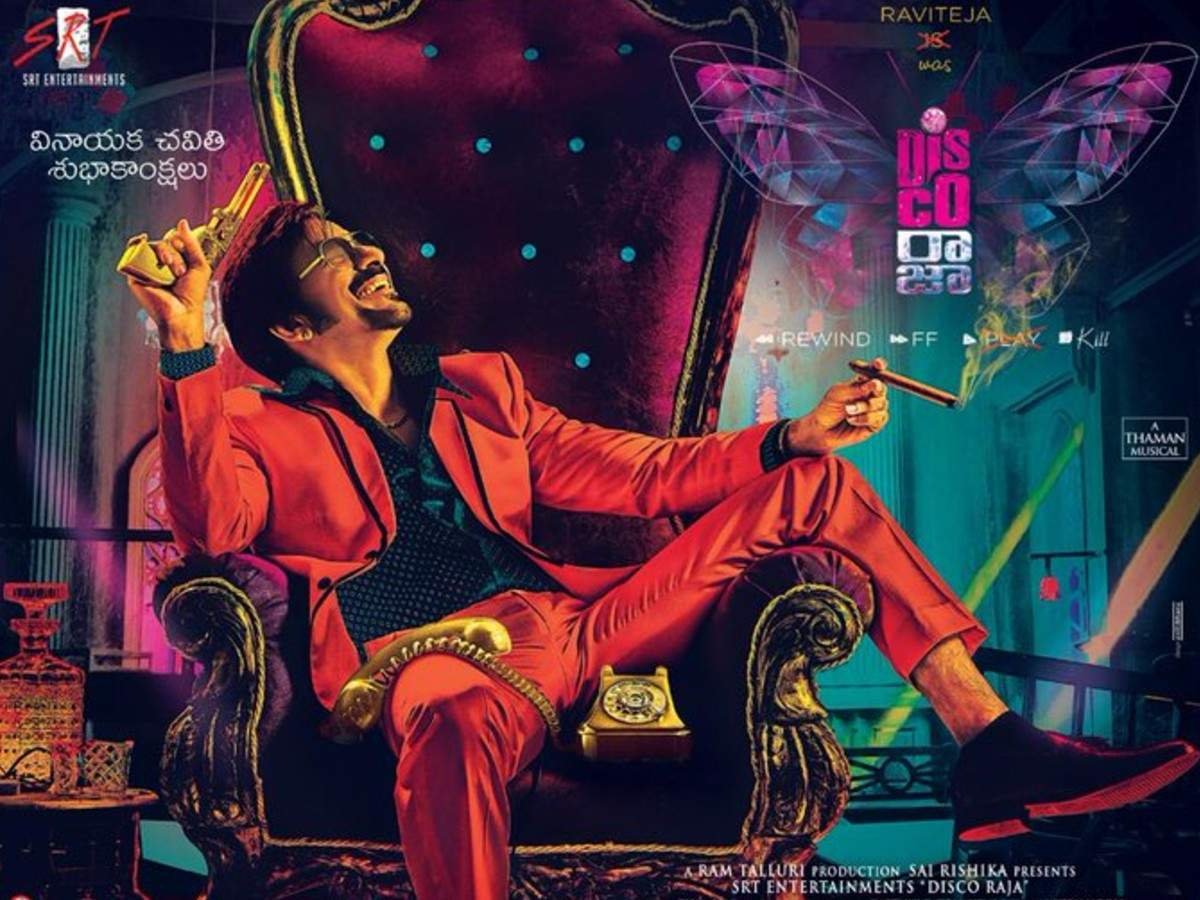 Download Disco Raja 2021 Hindi Full Movie HD Filmyzilla 720p