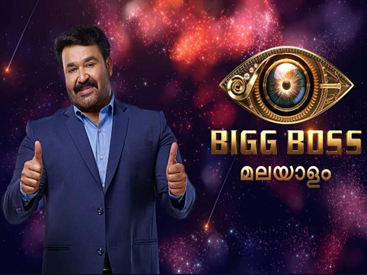 jazla madasseri: Bigg Boss Malayalam 2 to have a wild card entry soon? - Times of India