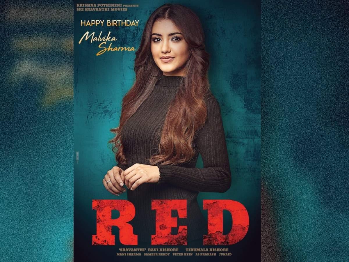 Debutant Malvika Sharma's look from 'RED' released | Telugu Movie ...
