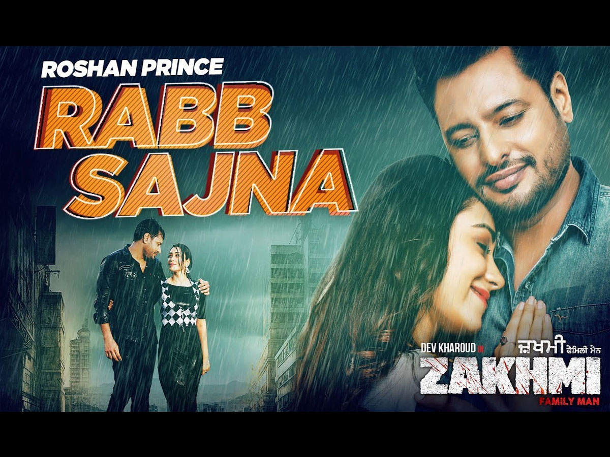 Rabb Sajna The Second Song From Zakhmi Is A Love Ballad Punjabi Movie News Times Of India