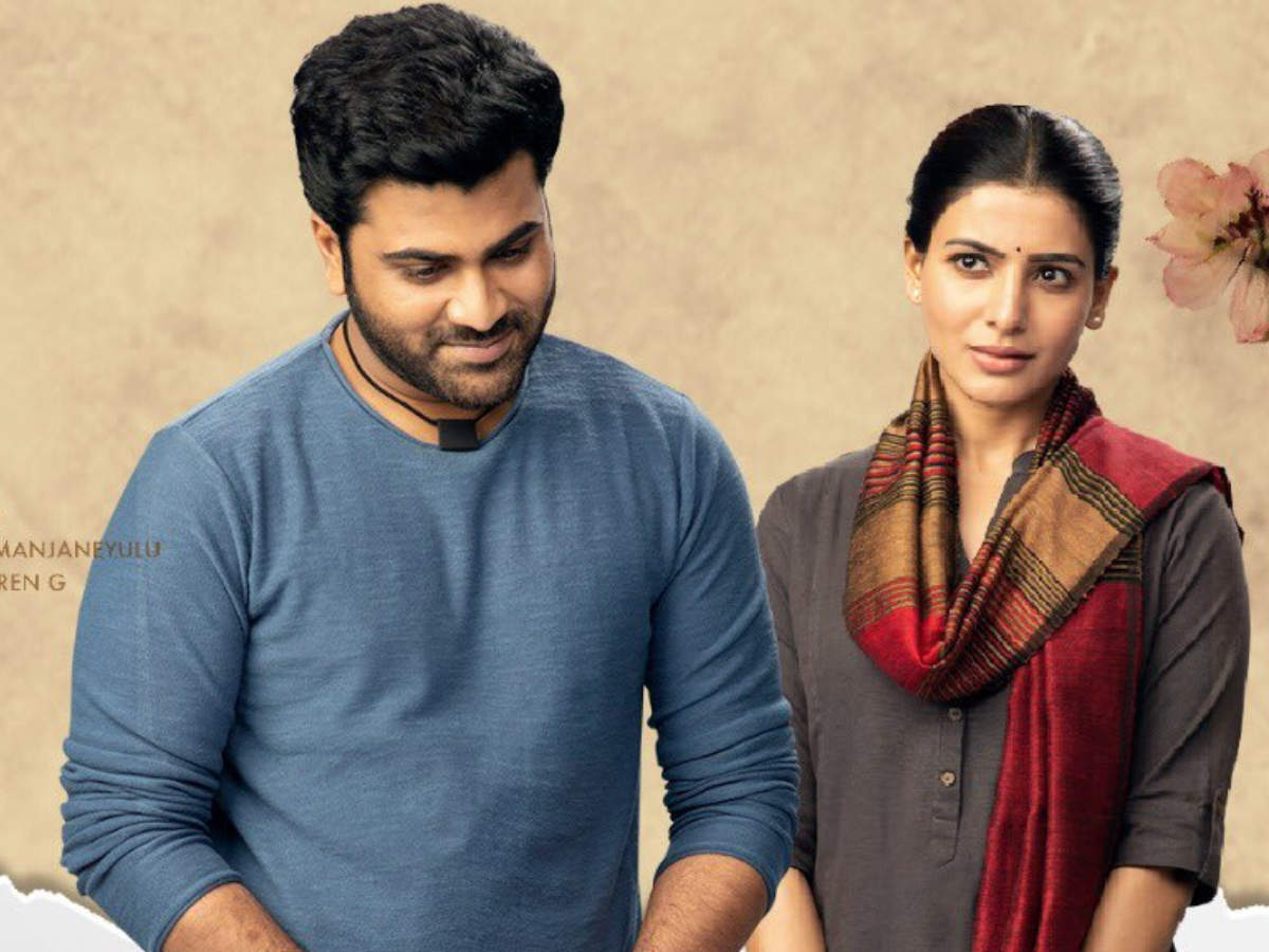 Jaanu Sharwanand And Samantha S Film Release Date Announced Telugu Movie News Times Of India