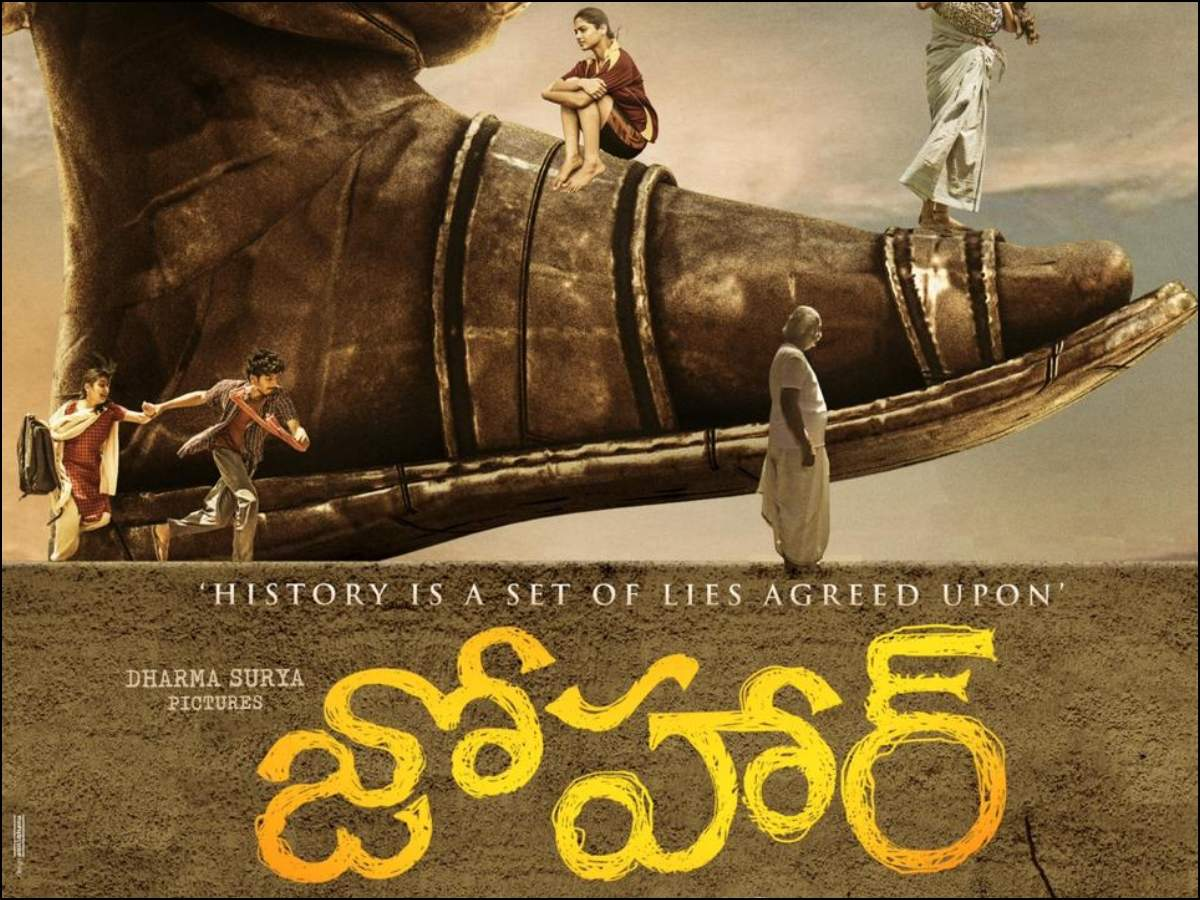 Popular Production House Bags The Rights Of Johar Telugu Movie News Times Of India