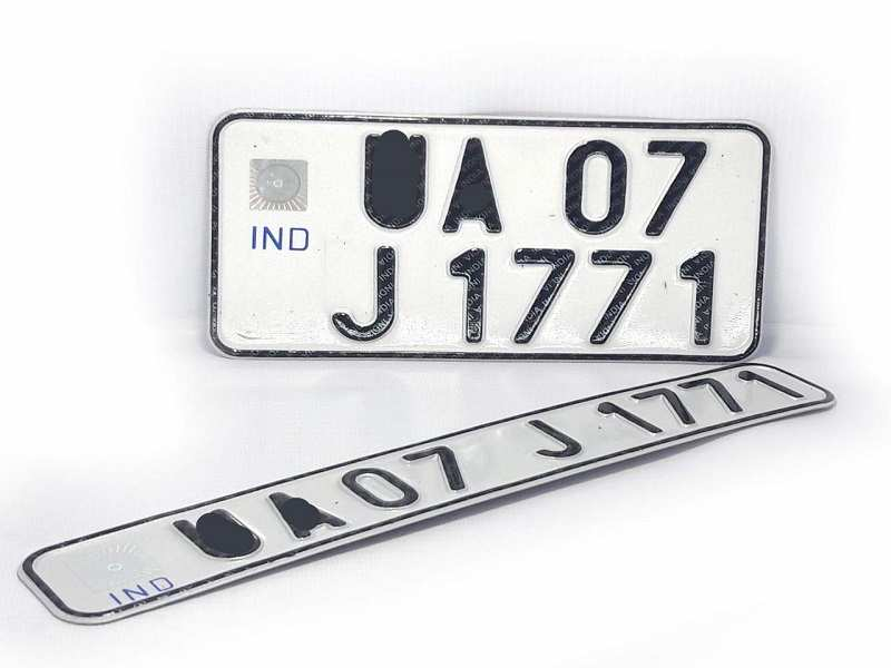 The Government is not your babies daddy  License Plate Frame