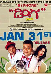 foto de Dinga Movie Review {2.0/5}: Critic Review of Dinga by Times of India