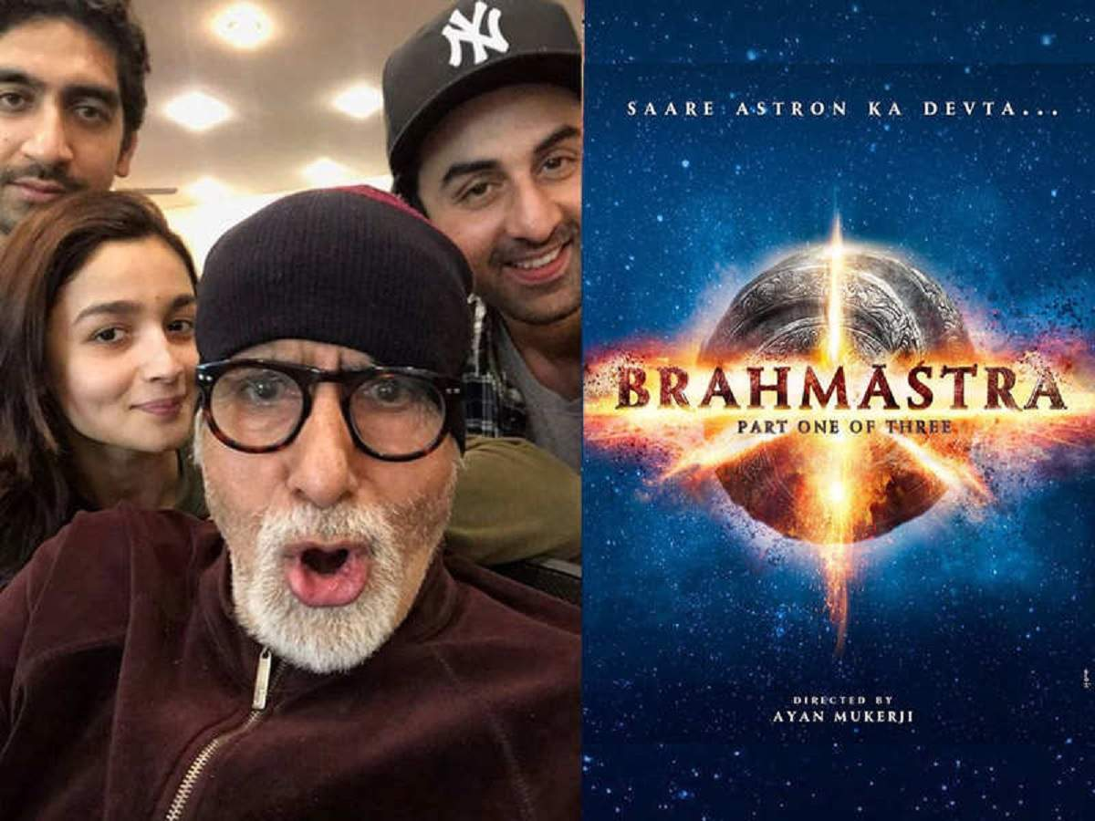Amitabh Bachchan announces the release date of Alia Bhatt-Ranbir Kapoor  starrer 'Brahmastra'; says 'Ayan is NOT allowed to change it now!' | Hindi  Movie News - Times of India