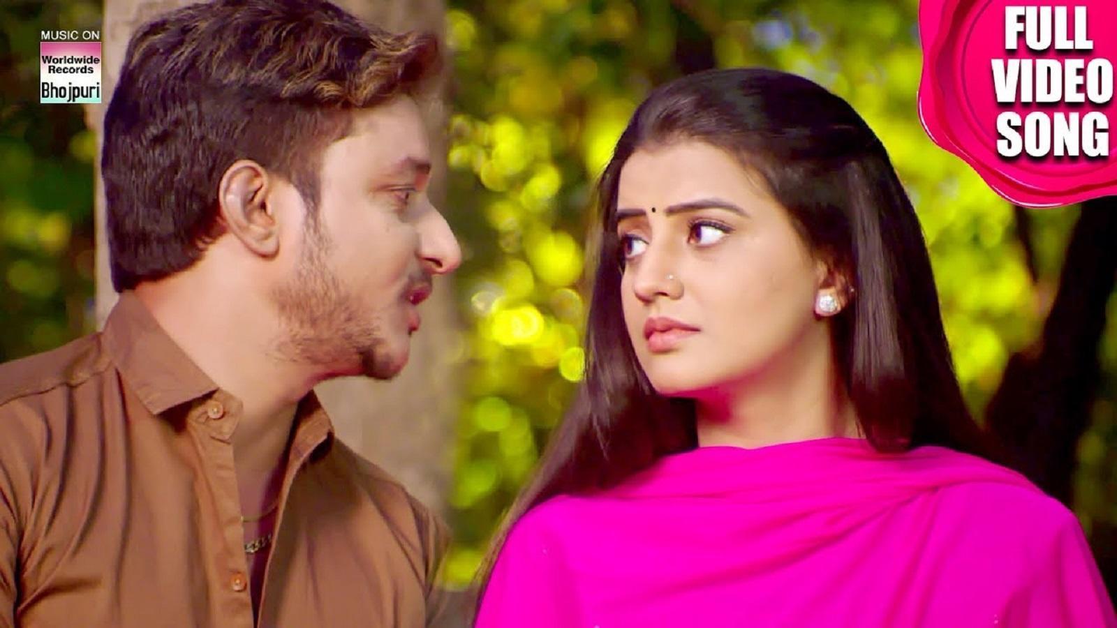 New Sad Songs Videos 2020: Latest Bhojpuri Song 'Tu Hamke Bhula Jahiye' Ft.  Akshara Singh and Amrish Singh
